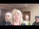 Судебная банда vs Марина Мелихова. Часть 3. 30.01.2020
