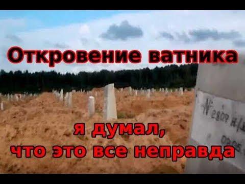 Колпино | Груз 200 с Донбасса | Я думал, что это неправда - Прозрение ватана на кладбище ихтамнетов