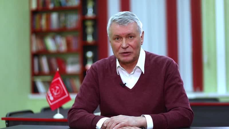 Валерий Ижицкий о послании президента
