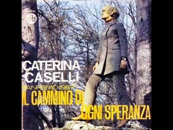 Caterina Caselli Il cammino di ogni speranza 1967
