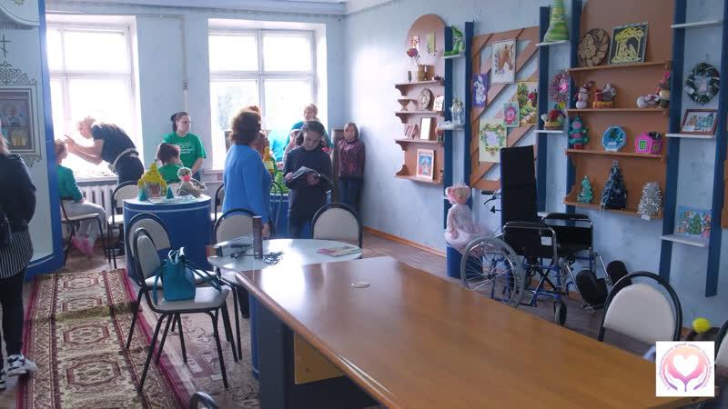 Интернат для детей сирот в Слободском