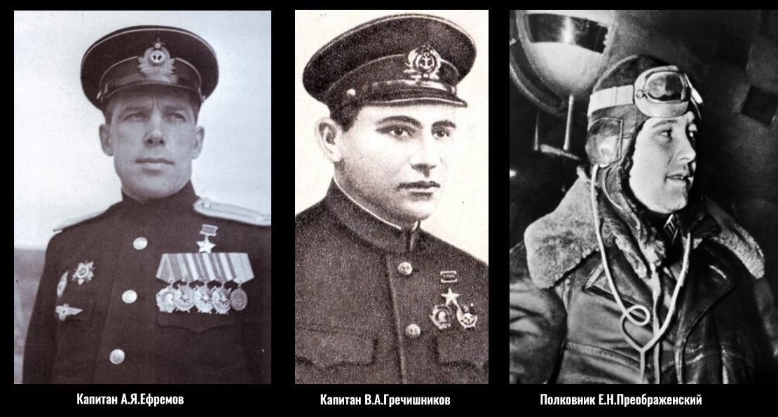 Летчики РККА