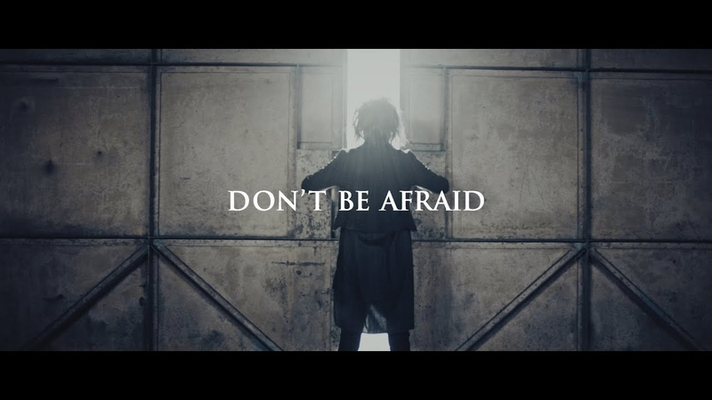 DEXCORE 「DON'T BE AFRAID」 MV
