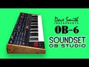 DSI OB-6 PATCHES | OB STUDIO Soundset by AnalogAudio1 | New Patches | HD Demo
