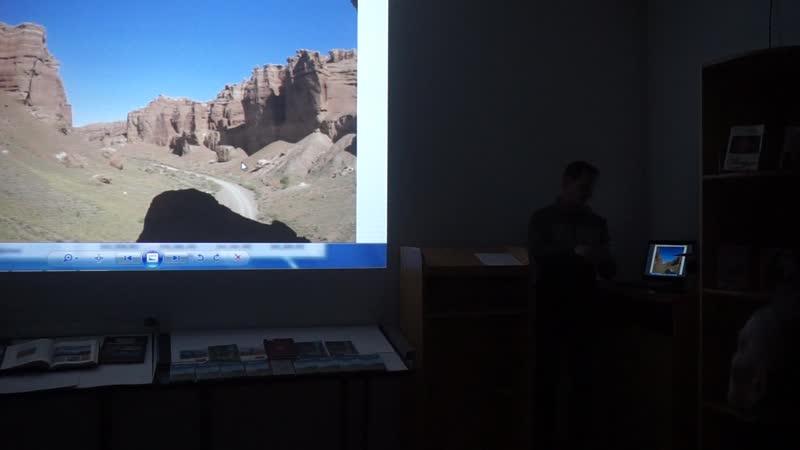 Южный Казахстан Часть 2 Чарынский каньон