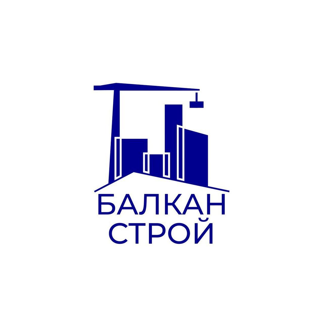 Первый вариант эскиза логотипа Балкан строй