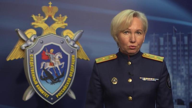 Александр Бастрыкин поручил передать дело об убийстве в Рыбинске в Главное следственное управление