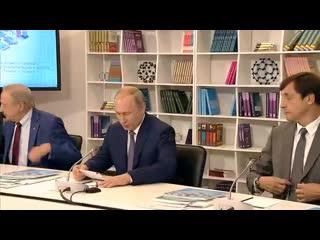 Заседание попечительского совета фонда Талант и успех
