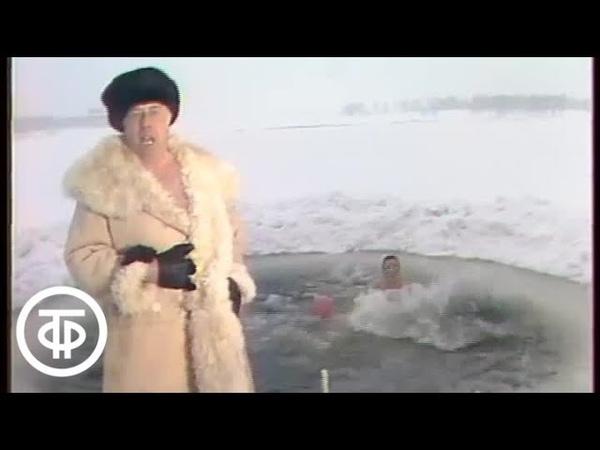 Анатолий Папанов Песенка о моржах 1983