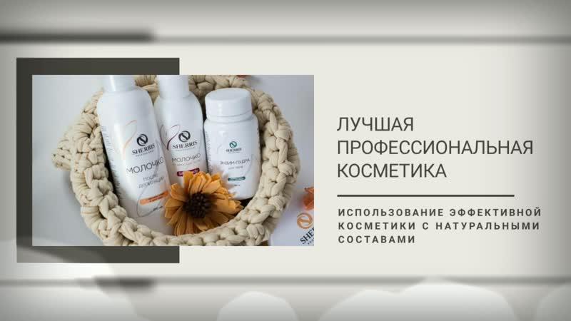 SUGARING MASSAGE SPA Beauty room Вероники Сичкарь