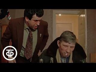 Провинциальный анекдот. Двадцать минут с ангелом (1990)