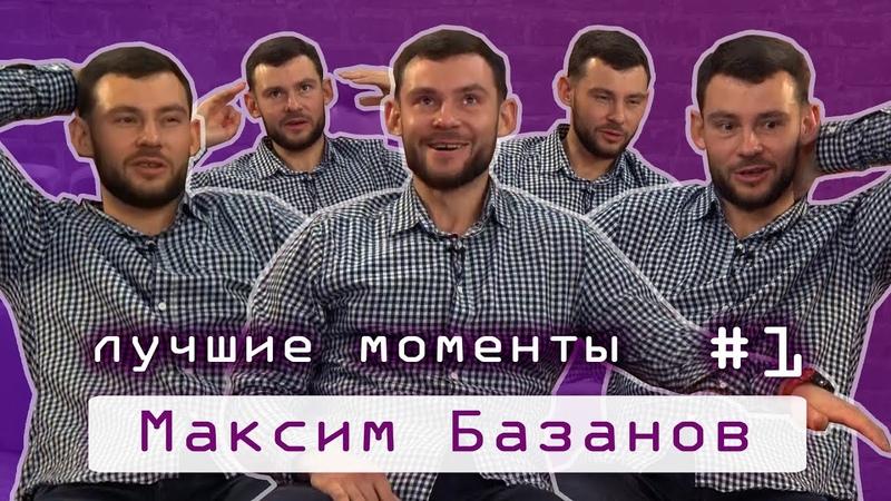 Klinonline - Максим Базанов о Веганете