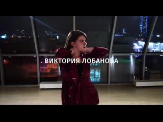 Lady style. Леди стайл. Наставник: Виктория Лобанова. г.Екатеринбург
