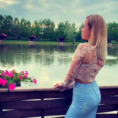 Ксения Кузина