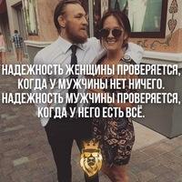Юра Усик