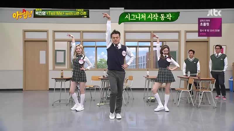Nayeon and Dahyun dancing to Tell Me with JYP like they're a subunit is such a surreal experience, omg 😂