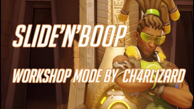 Slide'n'Boop Trailer (Overwatch Workshop Modes by Ch4rLizard)