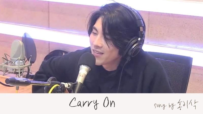 20200327 Carry On 홍이삭 live 해피 버스킹 투 유