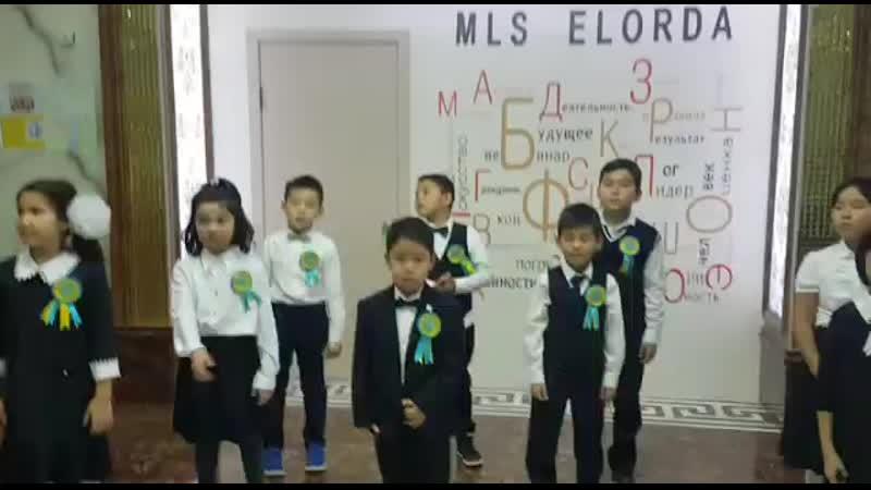 MLS ELORDA NUR-SULTAN