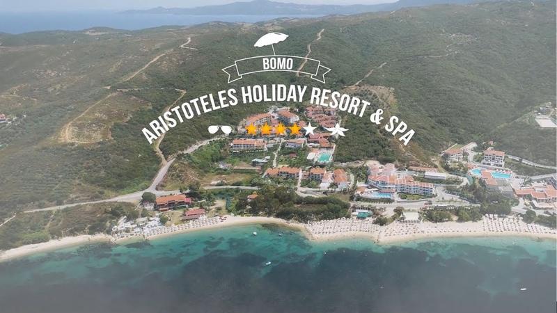 Отдых в Bomo Aristoteles Holiday Resort SPA