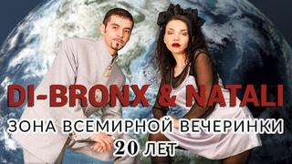 #russian eurodance #Di Bronx & Natali #danse 90s ДИ-БРОНКС и НАТАЛИ - MEGAMIX 20 YEARS - Fan Video