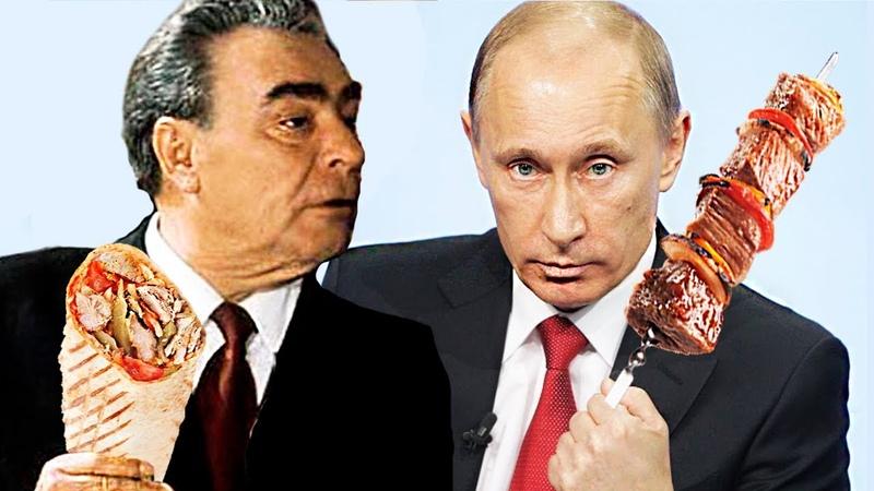 Что ели советские вожди Кремлевская кухня от Ленина до Путина