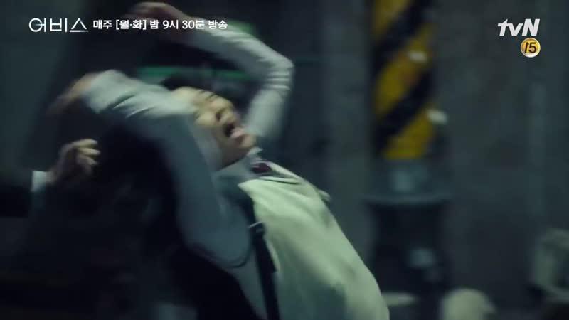 [3화 예고]박보영-안효섭-이시언, 삼각(관계) 공조 수사 시작! 어비스 Abyss
