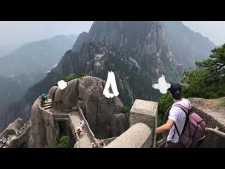Политеховцы на геологической практике в Нанкинском университете (КНР)