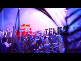 Red Bull Music Fest Moscow 2019