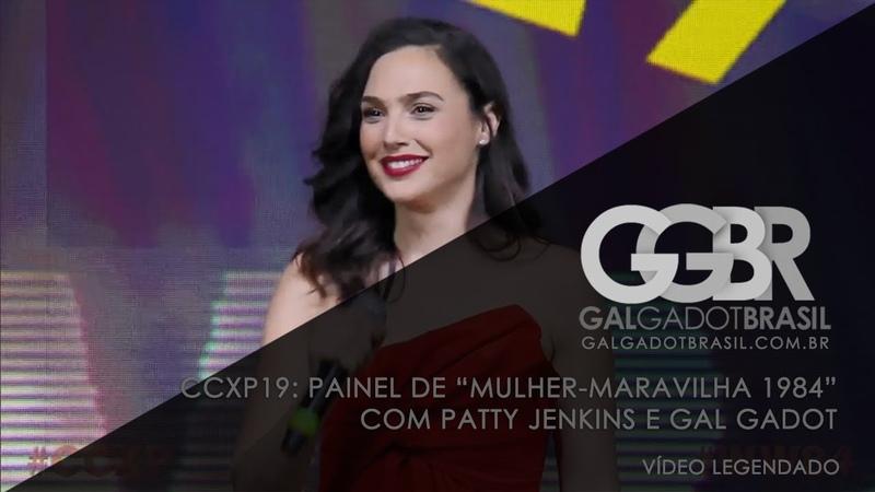 CCXP 2019 Painel de Mulher-Maravilha 1984 com Gal Gadot e Patty Jenkins [HD] (Legendado)