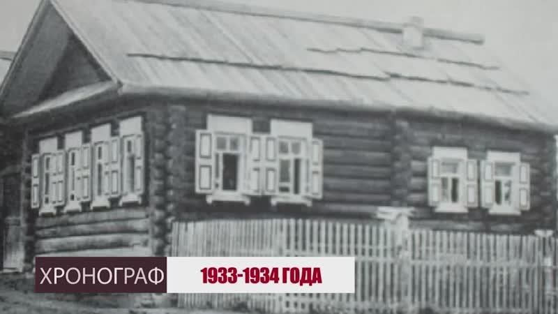 Магнитогорск воспоминания прошлого с Еленой Ткач. Хронограф ТВ-ИН