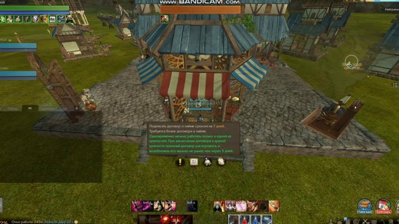 Соверены Как фармить золотой соверен на замке в ArcheAge Пиратский сервер