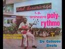 Poly Rythmo de Cotonou - Blues Ya De