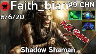 Support Faith_bian [EHOME] plays Shadow Shaman!!! Dota 2 Full Game