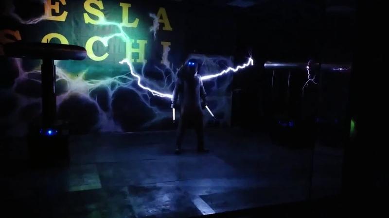 Тесла шоу ● Повелитель молний
