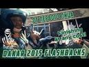 Вспоминая Дакар 2015: финишировать любой ценой!/Dakar 2015 flashbacks: finishing at any cost!