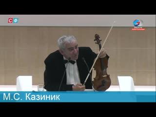 Легендарное выступление Михаила Казиника в Совете Федерации