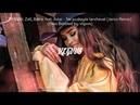 TIMRAN, Zell, Batrai feat. Aslai - Не пускайте танцевать (Jarico Remix) Bass Boosted