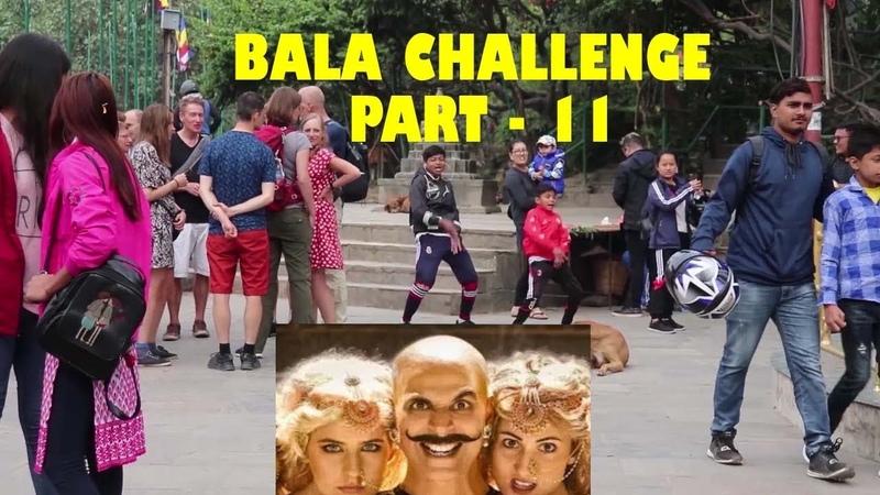 Nepalese Kids Do TheBalaChallenge Part 2 Epic Public Reation Foreigner Akshay Kumar