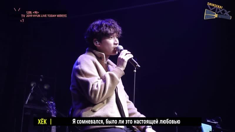RUS SUB 빅스 VIXX VIXX TV3 ep 12