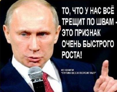 Обнуленный в печали - Россия потеряла нефтяные рынки Европы