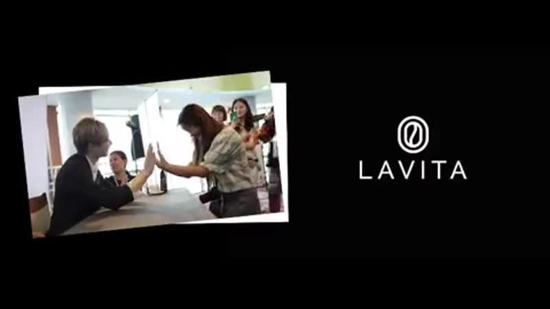 2019 8 24 lavita coffee