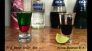 How to make Cocktail Shot Port and Starboard and Ladies first Порт по правый борд и Дамы вперед