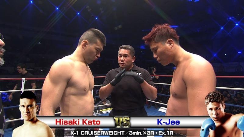 Hisaki Kato vs K-Jee 19.12.28.NAGOYA/K-1 CRUISERWEIGHT/3min.×3R・Ex.1R