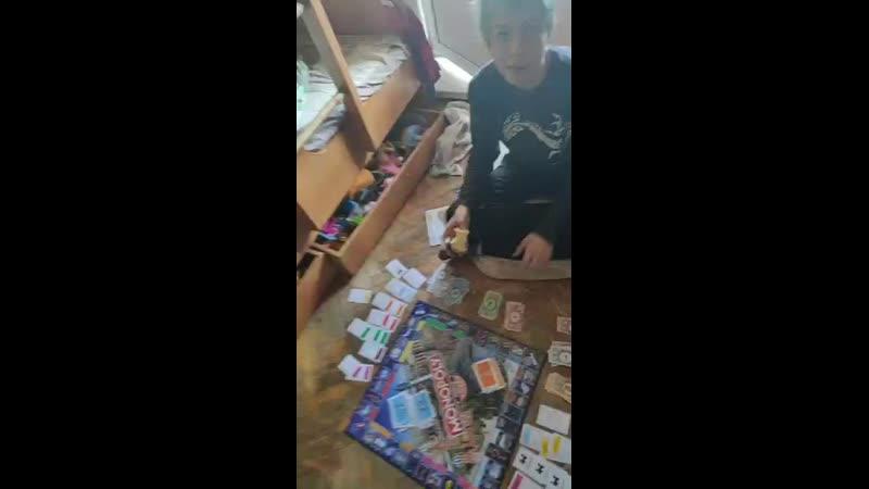 играем в монополию с Марком