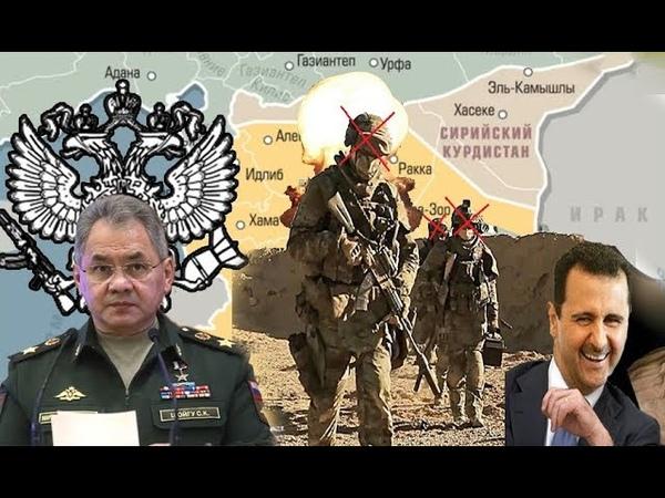 В Сирии Цельный конвой ИхТамНетов ушел по дороге в путинский рай