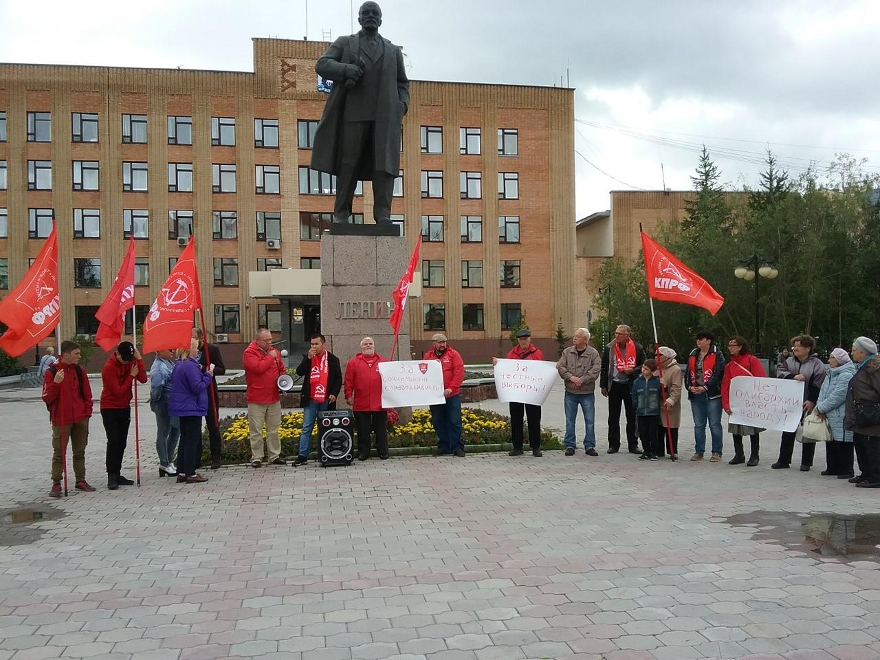 В Салехарде прошел митинг в рамках Всероссийской акции протеста