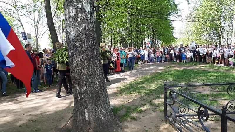Возложение гирлянды Славы р п Старожилово микр н Агросервис