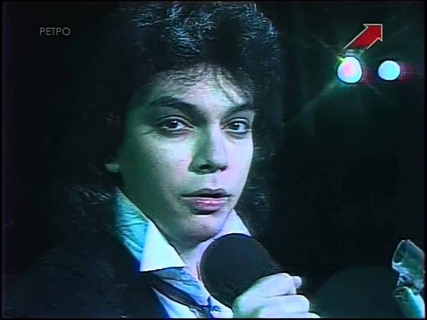 Филипп Киркоров - Синдбад-мореход (1988)