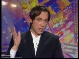 """Николай Носков и группа Nikolay в программе """"Акулы пера"""" (1996 г.)"""